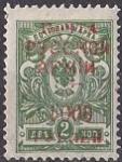 Почта Русской Армии (генерал Врангель), 1920 год, № 6, надпечатка на марке России, с наклейкой (В)