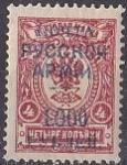Почта Русской Армии (генерал Врангель), 1920 год, № 8, надпечатка на марке России, с наклейкой (В)