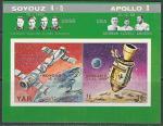 """Северный Йемен 1969 год. Космический полёт кораблей """"Союз 4-5"""" и """"Аполло-8"""", блок"""