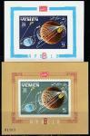 """Королевство Йемен 1969 год. Полёт космического корабля """"Аполло-8"""", 2 блока"""