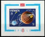 """Королевство Йёмен 1969 год. Космическая программа """"Аполлон-8"""", блок"""