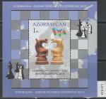Азербайджан 2014 год. Азербайджан - Чемпион Европы по шахматам, блок