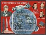 """Северный Йемен 1969 год. Космическая лунная программа """"Аполлон-11"""", блок"""