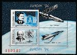 Румыния 1994 год. Создатели космической техники, блок