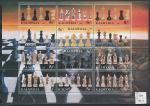 Калмыкия 2000 год. Шахматные фигуры, малый лист
