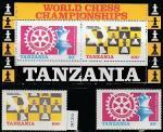 Танзания 1986 год. Шахматы, 2 марки + блок