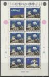 """Польша 1969 год. Космическая программа """"Аполлон-11"""", малый лист"""