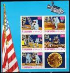 """Королевство Йемен 1969 год. Исследование Луны. """"Аполлон-11"""", малый лист (беззубцовый) (148.787)"""