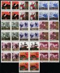 СССР 1965 год. 20 лет Победе советского народа в Великой Отечественной войне, 10 квартблоков