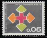 Югославия 1966 год. Красный Крест (марка почтовой надбавки), 1 марка