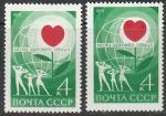 СССР 1972 год. Месяц здорового сердца, 2 марки с разновидностью по цвету