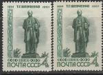 СССР 1964 год. 150 лет со дня рождения Т.Г. Шевченко, разновидность (белая и серая бумага)
