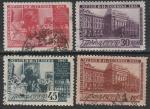 СССР 1941 год. 5 лет Центральному музею В.И. Ленина, 4 марки (гашёные)
