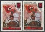 СССР 1978 год. Шедевры древнерусской культуры, разновидность, брак печати