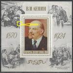 СССР 1981 год. 111 лет со дня рождения В.И. Ленина, разновидность, брак печати