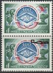 СССР 1972 год. 100 лет Центральному музею связи, разновидность, брак печати