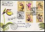 КПД. Орхидеи, 07.05.1991 год, Москва, почтамт, заказное, прошёл почту