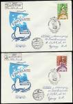 3 КПД. Европа - наш общий дом, 12.06.1989 год, Москва, почтамт, заказные, прошли почту