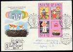 КПД. Рисунки детей, 23.06.1989 год, Москва, почтамт, заказное, прошёл почту