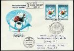 КПД. Международная неделя письма, 20.07.1989 год, Москва, почтамт, заказное, прошёл почту
