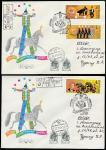 4 КПД. 70 лет советскому цирку, 22.08.1989 год, Москва, почтамт, заказные, прошли почту
