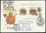 КПД. 750 лет Невской битве, 20.06.1990 год, Москва, почтамт, заказное, прошёл почту