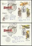 2 КПД. Ископаемые животные, 15.08.1990 год, Москва, почтамт, заказные, прошли почту