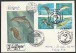КПД. Морские животные, 03.10.1990 год, Москва, Балтимор, заказное, прошёл почту