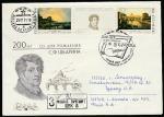 КПД. 200 лет со дня рождения художника С.Ф. Щедрина, 25.01.1991 год, Москва, почтамт, заказное, прошёл почту