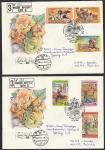 4 КПД. Народные праздники, 04.10.1991 год, Москва, почтамт, заказные, прошли почту