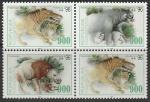 Южная Осетия 1996 год. Доисторические животные, квартблок