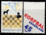 Нидерланды (голланд. )1978 год. 18 IBM - шахматный турнир в Амстердаме, 75 лет баскетболу в Нидерландах, 2 марки