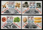 Нидерланды 1981 год. Экспортируемая промышленная и сельскохозяйственная продукция, 4 марки