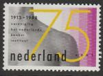 Нидерланды 1988 год. 75 лет Амстердамскому онкологическому институту, 1 марка