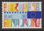 Нидерланды 1992 год. Единый европейский рынок, 1 марка