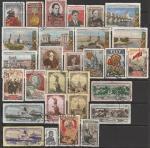 Годовой набор марок 1953 год, 29 гашеных марок