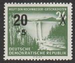 ГДР 1955 год. Гидросооружение, 1 марка с надпечаткой (наклейка)