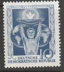ГДР 1955 год. 10 лет Народной солидарности, 1 марка