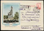 ХМК. Харьков. Памятник Т.Г. Шевченко, 08.05.1954 год, заказное, прошёл почту