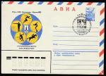 ХМК со спецгашением. Игры XXII Олимпиады. Современное пятиборье, 19.07.1980 год, Москва, почтамт