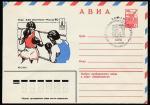 ХМК со спецгашением. Игры XXII Олимпиады. Бокс, 19.07.1980 год, Москва, почтамт