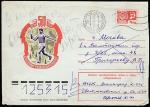 ХМК. 50 лет советскому радиолюбительству, 12.03.1974 год, прошёл почту