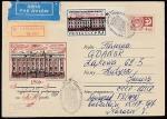 ХМК со спецгашением. 150 лет Ленинградскому университету, 10-21.02.1969 год, Ленинград, почтамт, заказное, прошёл почту