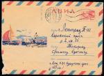 ХМК. Морское побережье, 26.09.1968 год, прошёл почту