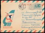 ХМК. IV Спартакиада народов СССР, 19.06.1967 год, прошёл почту