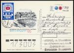 """ПК с ОМ. Международная филвыставка """"Финляндия-95"""", 1995 год, прошла почту"""