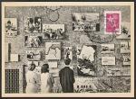 ПК со спецгашением. Город - герой Ленинград, 25.05.1986 год, Ленинград, почтамт