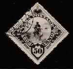 Тува 1935 год. Природа Тувы. Охотник, 1 марка (гашёная)