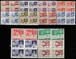 СССР 1968 год. Стандартный выпуск, 12 квартблоков. металлография
