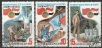 СССР 1987 год. Совместный советско - сирийский космический полёт, 3 марки (гашёные)